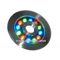Buy cheap Ponds Waterproof Underwater LED Fountain Lights DMX Control from wholesalers