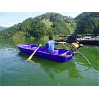 Used fishing boats for sale 99761740 for Fishing pontoons for sale