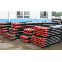 Buy cheap API 5DP G105 S135 X95 Grade E oil drill pipe for sale from wholesalers