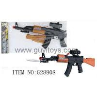 Buy cheap Cheap plastic toy guns from wholesalers