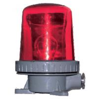Buy cheap Mast obstruction light from wholesalers