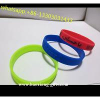 Buy cheap Factory direct supply red color fashion silicone wristband /silicone bracelet from wholesalers