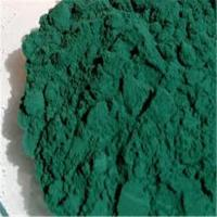 Buy cheap Basic chromium sulphate from wholesalers