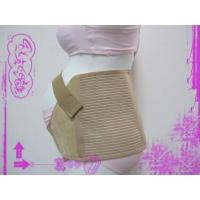 Buy cheap motherhood maternity belly support belts from wholesalers