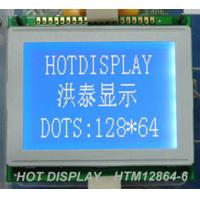Buy cheap Graphic  LCD  Module HTM12864-6 from wholesalers