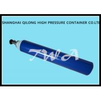 Buy cheap 10.7L ISO9809 37 Mn Steel Industrial Gas Cylinder  Pressure TWA from wholesalers