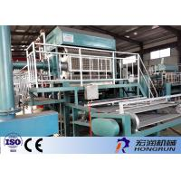 Buy cheap Recycled Paper Egg Carton Making Machine For Industrial HR-4000 product