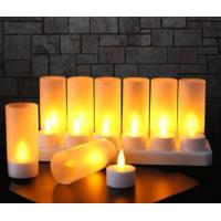 Buy cheap 6pcs /sets ,12pcs/set Rechargeable Candle, Flamless candle with base,Yellow,Warm White,ABS Plastic from wholesalers