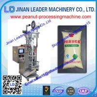 Buy cheap Adjustable cut-off length Automatic peanut packaging machine For black pepper or powder from wholesalers