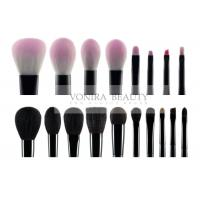 Buy cheap Girlish Animal Hair Synthetic Hair Makeup Brushes Set Custom 18Pcs from wholesalers