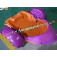 Buy cheap OEM Colorful Battery Bumper Boat for Children Playing in river, lake for funny, fishing from wholesalers
