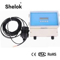 Buy cheap Separated-type Ultrasonic level meter controller water/liquid level controller product