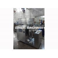Buy cheap Shower Gel Vacuum Emulsifying Machine Spiral Stirring Verticle Layout ZRJ-100L from wholesalers