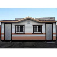 Buy cheap Luxury Shipping Container House Prefab ,  Show Room Factory Prefab Container Home Builders from wholesalers