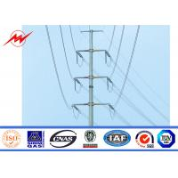 Buy cheap 16M High Tension Electric Transmission Line Galvanized Steel Pole Tower Utility Poles from wholesalers