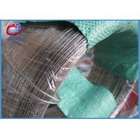Buy cheap AISI 304 Hard Bright Galvanized Steel Wire , High Carbon Steel Wire 3.5mm Diameter from wholesalers