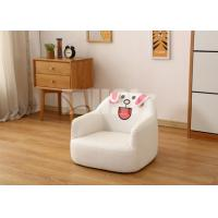 Buy cheap Modern Cute Kids Toddler Lounge Chair Fabric Upholstered Cat / Dog / Bear Sofa from wholesalers