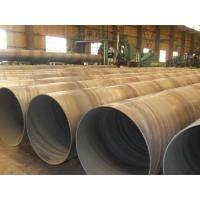 Buy cheap Hot Dipped Galvanized API 5L Steel Pipe For Water Supply , Large Diameter API 5L X60 Pipe product