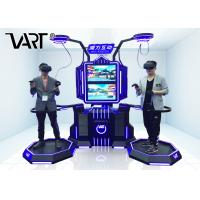 Buy cheap HTC Vive 9D Simulator VR Magic Interactive Machine with Gun Shooting Battle from wholesalers