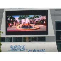 Buy cheap Steel / Iron DIP rgb outdoor full color transparent p16 led moving sign from wholesalers