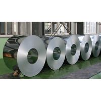 Buy cheap Cold Rolled Galvanized Steel Coil For Internal Applications from wholesalers