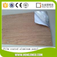 Buy cheap new design pvc wall panel for interior decoration product