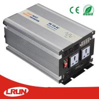 Buy cheap Modifed sine wave power inverter 2000W 12V to 220V peak power 4000W home automation from wholesalers