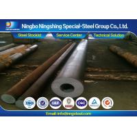 Buy cheap DIN 1.8509 / 41CrAlMo7-10 Hollow Steel Bar for Injection Molding Machine Cylinder from wholesalers