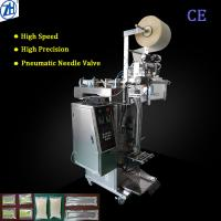 Buy cheap 40-70 Bag / Min Automatic Liquid Packaging Machine 1600w 2000w Milk Pouch Packing Machine from wholesalers