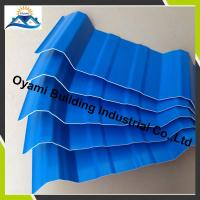 Buy cheap high quality low price anti corrosive PVC Roof Tile from wholesalers