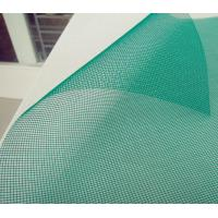 Buy cheap Greenhouse Insect Protection Netting / Insect Proof Mesh For Attention from wholesalers