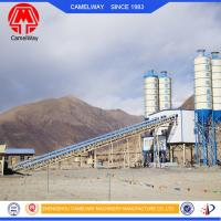 Buy cheap Hot sale HZS90 90m3/h Ready Mixed Concrete Batching Plant/Construction concrete mixer product
