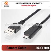 Buy cheap VMC-MD3 camera CABLE from wholesalers