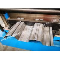 Buy cheap Galvanized Steel Composite Metal Decking Formwork For Floor Slab System Construction from wholesalers