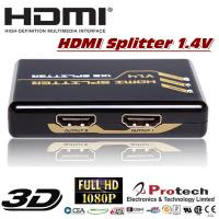 Buy cheap 2 way HDMI Splitter 4kx2k with power adaptor 4PET0102 from wholesalers