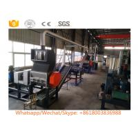 Buy cheap Automatic Scrap Rubber Tires Recycling Machine For Rubber Granules 1000kg/h from wholesalers