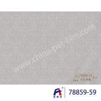 Buy cheap Exquisite Color Adhesion Decorative Wall Film PVC Material Decorate Line And Board from wholesalers