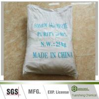 Buy cheap Sodium gluconate uses from wholesalers