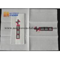 Buy cheap Disposable Elegant Linen Like Paper Dinner Napkins Airlaid Non Woven Fabric Material from wholesalers