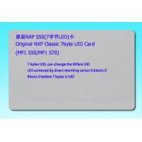 Buy cheap Original Classic 7byte UID Card (MF1 S50/MF1 S70) from wholesalers