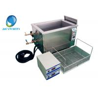Buy cheap Oil Removing Multi Frequency Ultrasonic Cleaner With Casters JTS-1024 product