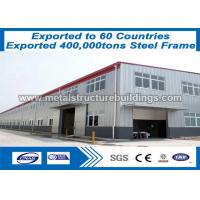Buy cheap structural steel tubes and Prefab Steel Frame ISO9001 sell well in Dakar from wholesalers