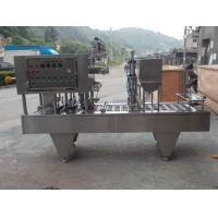 Buy cheap Carbon Steel Water Cup Filling Machine Multi - Function With Large Capacity from wholesalers