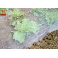 Buy cheap HDPE Material Agricultural Insect Netting 16 Mesh White Color Light Weight from wholesalers