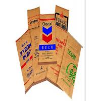 Buy cheap Laminated Woven PP Multiwall Paper Bags Custom For Dry Powder Urea from wholesalers