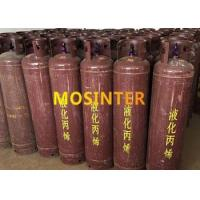 Buy cheap Highly Flammable Non Toxic Refrigerant 98% C3H6 Propylene CAS 115-07-1 R1270 from wholesalers