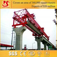 Buy cheap Launcher gantry crane beam launcher crane from China with customerized design from wholesalers