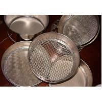Buy cheap 35um - 4000um Stainless Steel Testing Sieve Industral Medical Perforated Metal from wholesalers