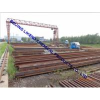 Buy cheap used rails scrap from wholesalers