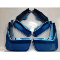 Buy cheap Custom Painted Rubber Mud Flaps For Honda Everus 2012-2013-2014 product
